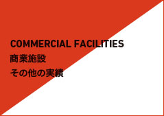 COMMERCIAL FACILITIES